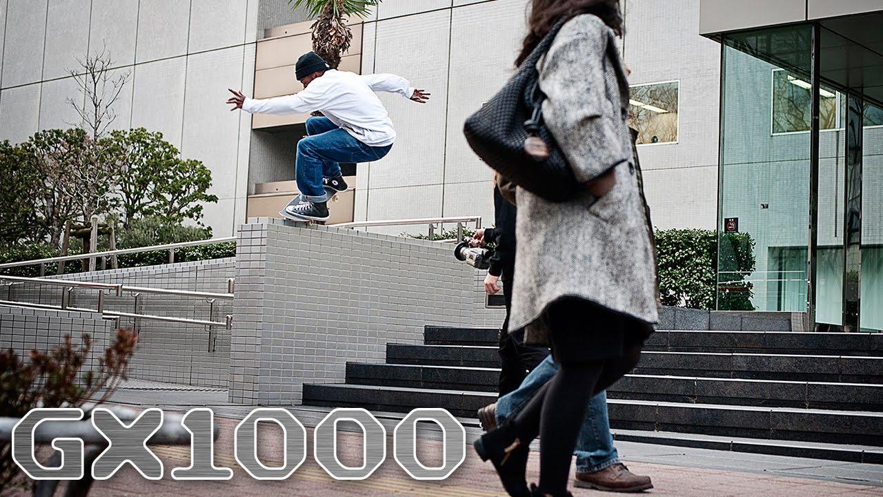 GX1000: Japan